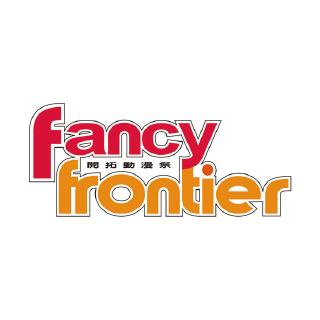 fancyfrontier開拓