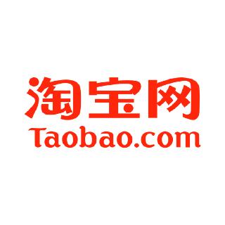 taobao (淘宝)
